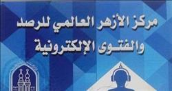 «الأزهر» يوضح حكم الدين في التجارة مع غير المسلمين