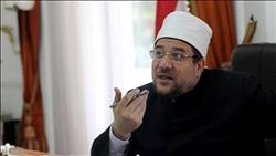 وزير الأوقاف: مصر ستظل بلد التعايش السلمى وترسيخ أسس المواطنة