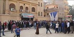 سلطنة عمان تؤكد تضامنها ووقوفها إلى جانب مصر في مواجهة الإرهاب