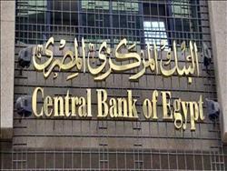 احتياطي مصر من النقد الأجنبي يرتفع لـ37 مليار دولار