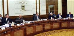 الوزراء يستعرض تقريرًا حول استضافة مصر لبطولة العالم لكرة اليد 2021