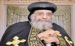 البابا «تواضروس الثاني» يكتب لـ«الأخبار»..عناصر الفرح في ميلاد المسيح