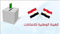 المستشار لاشين إبراهيم: نتعهد بإدارة الانتخابات الرئاسية بشفافية ونزاهة
