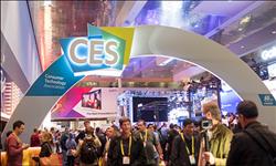 غدًا.. صناع تكنولوجيا المستقبل في العالم يجتمعون بـ«CES 2018»
