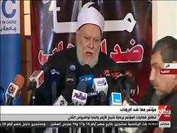 فيديو|على جمعة: الإرهابيون يقدمون التكفير على التفكير