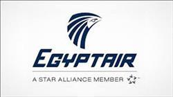 «مصر للطيران» ترسل طلبات لاستخراج تصاريح لأفراد مكاتبها بموسكو