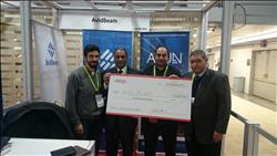 شركة مصرية ناشئة تحصد جائزة الأفضل بمعرض 《CES》