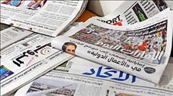 صحف الإمارات: قطر فرضت العزلة على نفسها..والحوثيون يرفضون السلام