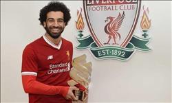 للمرة الرابعة.. محمد صلاح لاعب الشهر في «ليفربول»
