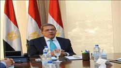 نشر تاريخ ضريبة القيمة المضافة في مصر