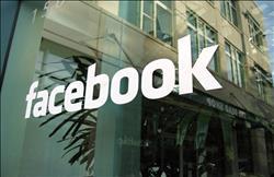 3.3 مليار دولار خسارة «فيس بوك» بعد التعديل !!