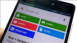 إزالة 60 تطبيقًا بـ«جوجل بلاي» بسبب ثغرة أمنية