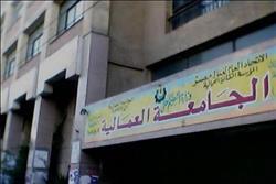 ورشة لشباب العمال العرب لتنمية الصناعات البتروكيماوية