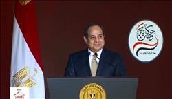السيسي: ننفذ مشروعات بتكلفة 2 تريليون جنيه مصري