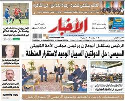 أخبار الخميس| انطلاق مؤتمر «حكاية وطن».. والسيسى يرد على استفسارات المواطنين «الجمعة»