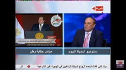فيديو.. «فرج»: مصارحة السيسي للمصريين دليل على قوة شخصيته وشجاعته