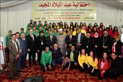 محافظ الإسكندرية يشهد احتفالية «بيت العائلة» بأعياد الميلاد