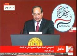 فيديو  «السيسي»يعلن ترشحه للانتخابات الرئاسية المقبلة