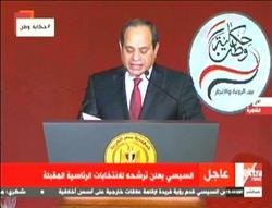 فيديو.. سامي عبد العزيز: السيسي أنهى عصر الرشوة السياسية