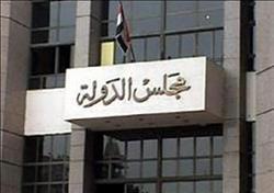 تأجيل الطعن على تأسيس حزب «الشباب المصري»