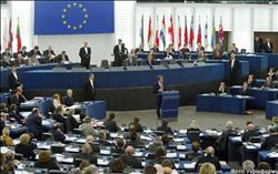 مؤتمر دولى فى بروكسل لكشف دعم قطر للإرهاب