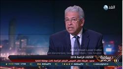 فيديو  خبير سياسي: خطاب الرئيس بمؤتمر «حكاية وطن» يتسم بالشفافية