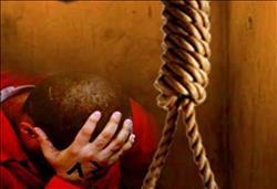 """6 أسباب وراء ارتداء المحكوم عليهم بالإعدام """"اللون الأحمر"""""""