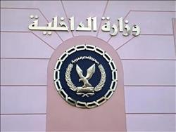 الداخلية توزع  مساعدات لأهالي المسجونين بمناسبة عيد الشرطة