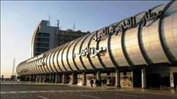 ضبط راكبة بحوزتها 10 قطع حشيش في مطار القاهرة