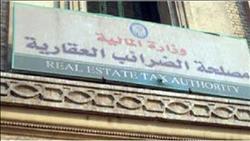 تحصيل 15 مليون جنيه ضرائب عقارية من مصانع بمدينة العاشر