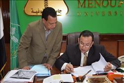 رئيس جامعة المنوفية يعتمد نتئاج كلية التربية الرياضية