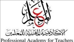 تمرد بعد موافقة مجلس الوزراء: قرار المحجوبين عن التعيين ينتظر اعتماد وزير التعليم