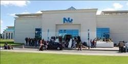 توقيع تعاون بين جامعتي النيل وأسوان في إطار مبادرة رواد النيل