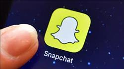 «سناب شات» يتيح للمستخدمين مشاركة المنشورات خارج التطبيق