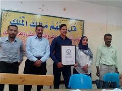 محمد مجاهد أصغر مصري يدخل موسوعة جينيس