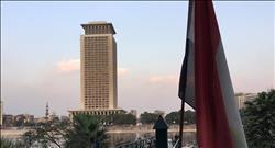 «الخارجية» ترد على «جون ماكين»: ثورة 25 يناير ملك للشعب المصري وحده