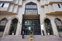 اليوم.. البنوك إجازة بمناسبة «عيد الشرطة»