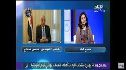 فيديو.. المقاولون العرب: نقل تمثال رمسيس واقفا تقديرا لمكانته