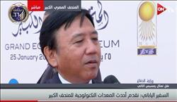 فيديو| سفير اليابان بالقاهرة يشيد بمراسم نقل تمثال «رمسيس الثاني» للمتحف المصري