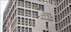 ننشر إنجازات وزارة المالية على مدى 4 سنوات