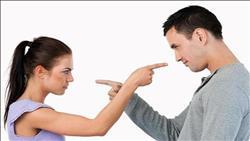 5 أسباب لـ«الشجار والنكد» بين الزوجين وطرق حلها