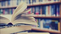 تعرف على مفاجآت صوت العرب في معرض الكتاب