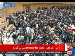 بث مباشر.. انطلاق قمة الاتحاد الأفريقي بإثيوبيا بمشاركة «السيسي»