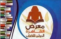 """""""مصادر القوى الناعمة ومكانة مصر في العالم"""".. ندوة بمعرض الكتاب"""