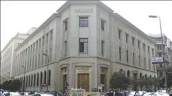 هبة سلامة و4 قيادات بالبنك المركزي ضمن أفضل 50 سيدة اقتصادية في مصر