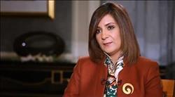 نبيلة مكرم: الإرهاب لا يفرق بين مسلم ومسيحي