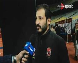 سيد معوض: تألق الأسماعيلي يعود بالنفع على الكرة المصرية
