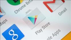 جوجل تمنع وصول 700 ألف تطبيق خبيث إلى هواتف الأندرويد