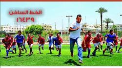 غدا.. «التضامن» تنظم احتفالية لأطفال بلا مأوى في الإسكندرية