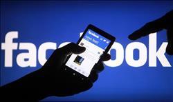 قرار هام من «فيسبوك» بشأن العملات الإلكترونية